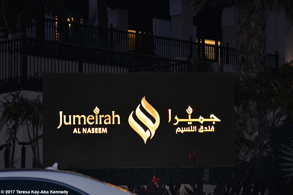 Jumeriah Al Naseem Resort in Dubai – February 12, 2017