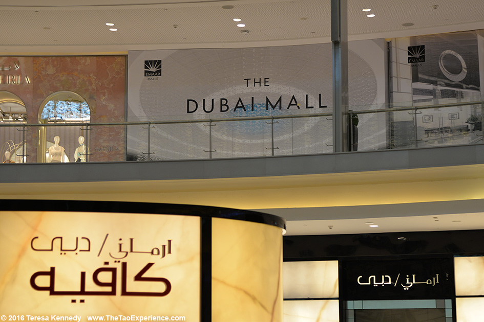 Dubai Mall in Dubai, United Arab Emirates - February 18, 2016