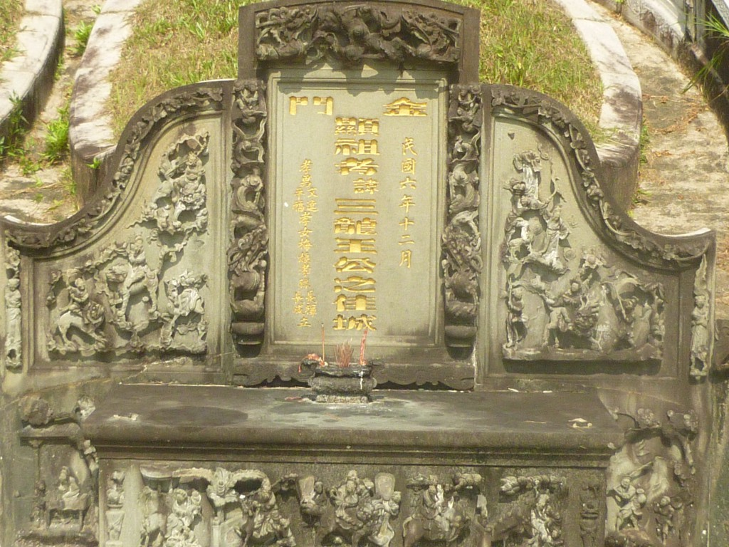 Tombstone at Bukit Brown Cemetery in Singapore - October 2012