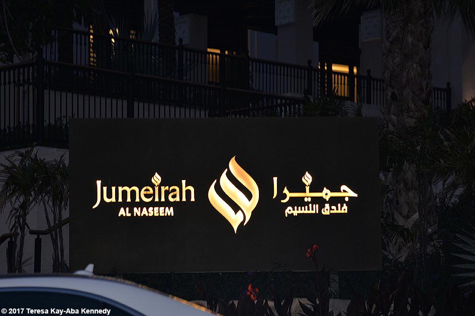Jumeriah Al Naseem Resort in Dubai – February 12, 2017